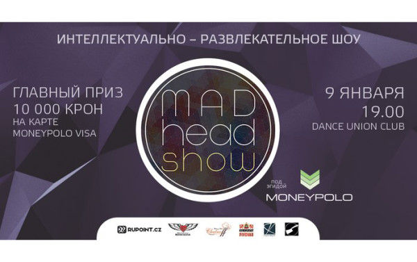 Mad head show Прага
