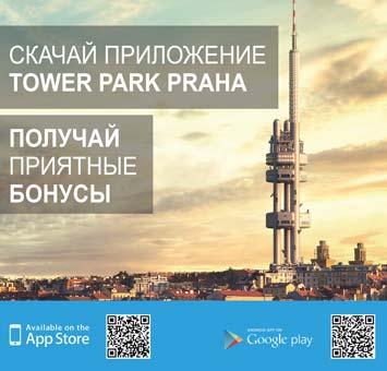 TowerParkApp