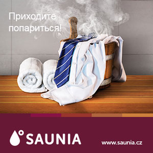 Saunia