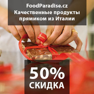 FoodParadise 50%