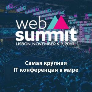 WebSum