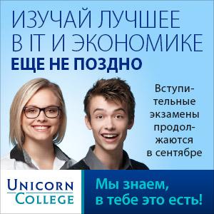 UnicornCollege