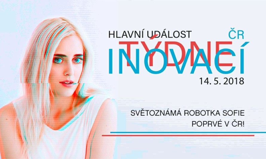 Инновационная ярмарка