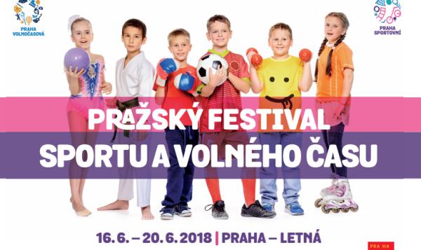 Фестиваль спорта и досуга