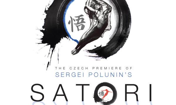 """Сергей Полунин """"Satori"""""""
