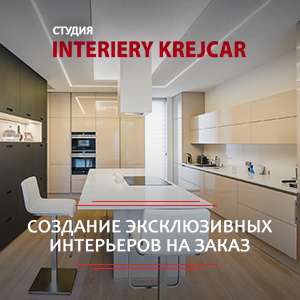 Interiery Krejcar