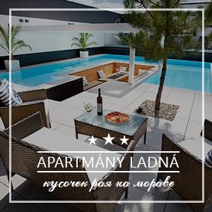 Apartmany Ladna