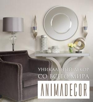Animadecor